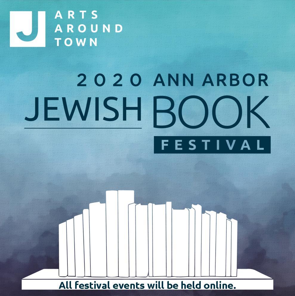 Ann Arbor Jewish Book Festival