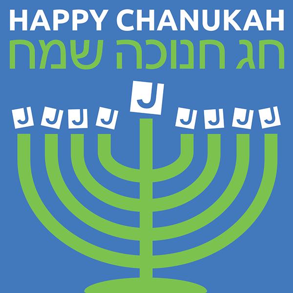 Chanukah Around the Community