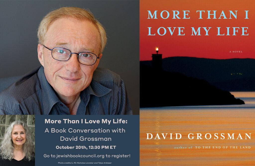 David Grossman in a conversation about love, trauma, and healing.